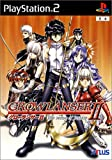 Growlanser II: The Sense of Justice [Japan Import]
