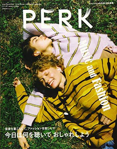 PERK 最新号 表紙画像