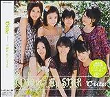 AKOGARE MY STAR(regular ed.) by SONY MUSIC ENTERTAINMENT JAPAN