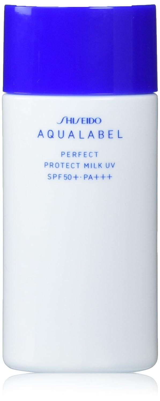 <br /> アクアレーベル パーフェクトプロテクトミルクUV (日やけ止め用美容液) (SPF50+・PA+++)のサムネイル