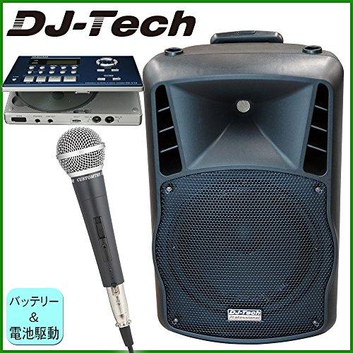 [해외]CD 플레이어를 갖춘 DJ-TECH 출력 80W 단순 PA 세트 (노래방 연습에도 보컬 취소재생 속도 조절 기능 첨부) / DJ-TECH output 80W simple PA set with CD player (with vocal cancellation and playback speed control function for karaoke practic...