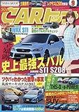 CARトップ(カートップ) 2017年 09 月号 (雑誌)