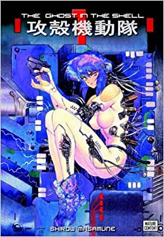 Book Ghost in the Shell 1 Movie Tie-In Edition, The