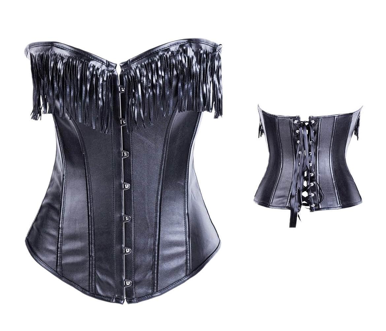 JJ-GOGO Fringed Bandeau Leather Corset