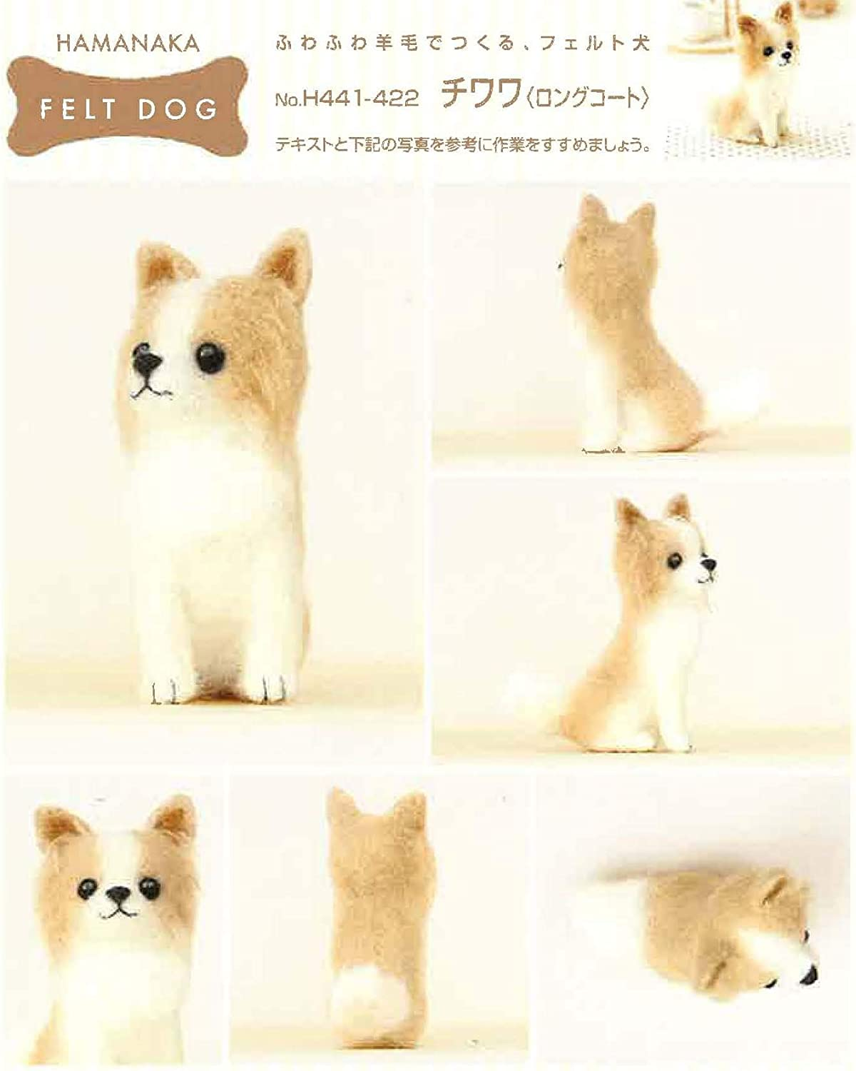 Cool Beans Boutique Wool Felting DIY Kit Long Coat Chihuahua Dog with English Instructions Imported from Japan