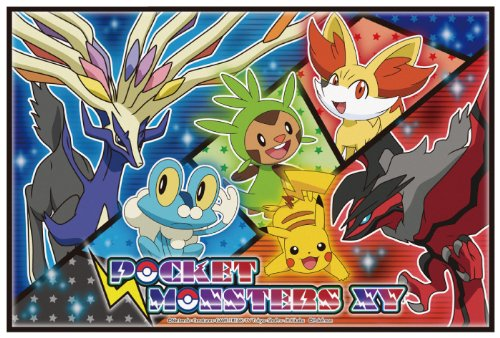 Leisure sheet S Pokemon XY VS1