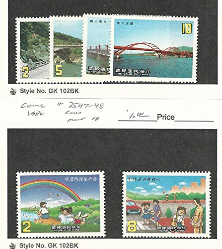 China, Postage Stamp, 2542-2545, 2547-2548 Mint NH, 1986 Bridges (China Stamp)