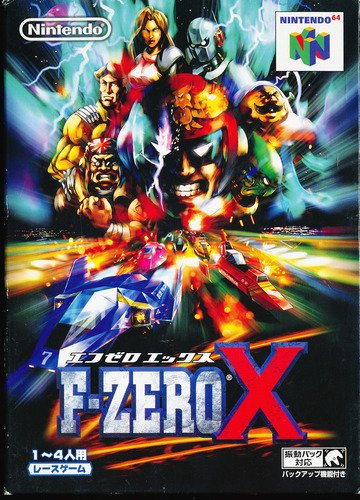 F-ZERO X Nintendo 64 Christmas