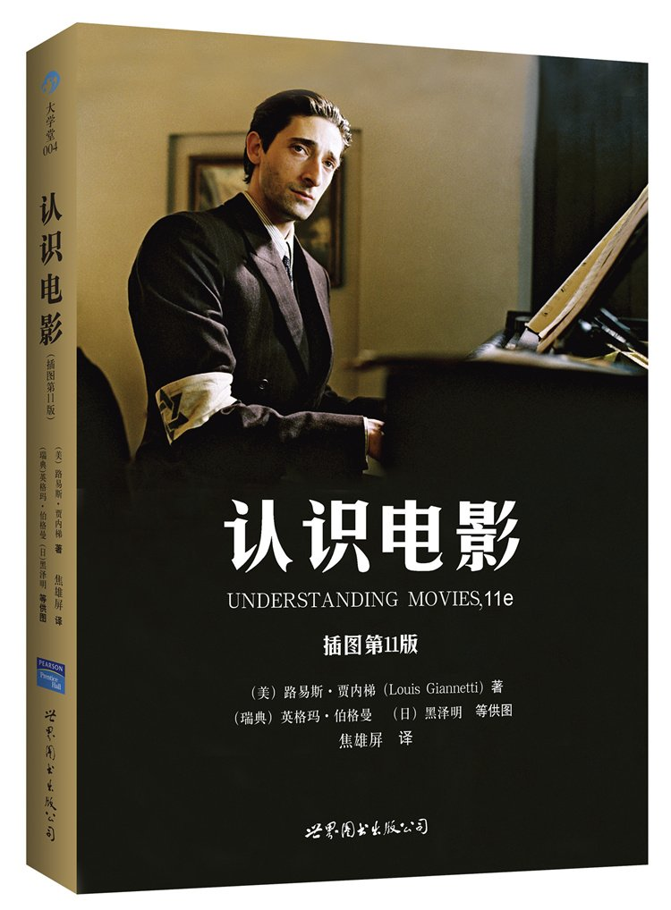 Download Understanding Movies 11th Edition (In Chinese) ebook
