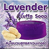 Lavender Luffa soap hand made for scrub, Acne - Best Reviews Guide