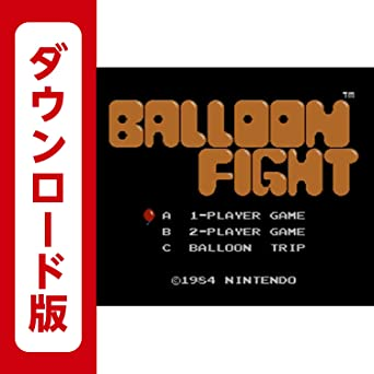 Amazon.co.jp: バルーンファイ...