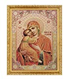 FengMicon Religious Icon Mother Mary and Jesus Christ Catholic Gift Christian Tapestry Framed