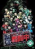 Variety - Sentochu 6 Kyoryu No Ran [Japan DVD] PCBC-52369