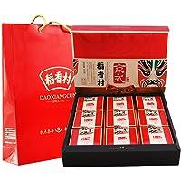 稻香村月饼京式月饼礼盒630g(gift box)