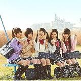雨と涙と乙女とたい焼き(初回限定盤B)(DVD付)