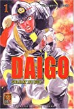 Daigo, soldat du feu, Tome 1