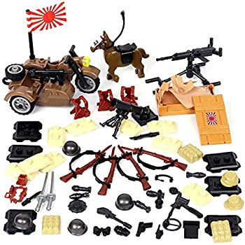 Kolobok WW2 Nazi Toys War Set WWII Japanese Army Men Imperial Assault  Infantry Weapons Pack Guns and Accessories for Soldier Minifigures Building