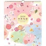 学研ステイフル 2020年 カレンダー 壁掛け 押し花 四季色暦 M11083