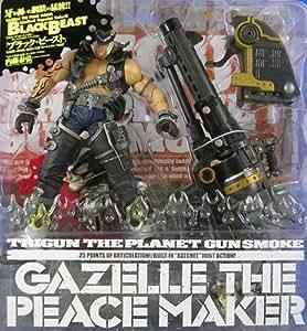 Amazon.com: Trigun Gazelle The Peacemaker Black Beast