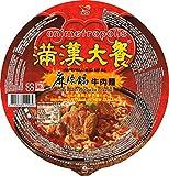 《統一》 滿漢大餐 麻辣鍋牛肉麺 (200g) (スパイシー煮込牛肉・カップラーメン) 《台湾 お土産》 [並行輸入品]