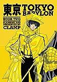 Tokyo Babylon Omnibus Volume 2 by Clamp (2013) Paperback
