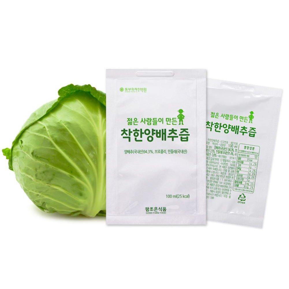 [Palm Joe Food] Good Cabbage Juice 1Box 100Pack / Gift/Health Food/Pack/Bundle/Health Drink/Diet foods/Parents Gift/Vegetable