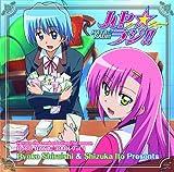 Hayate No Gotoku!! ( Hayate the Combat Butler!! ) - DJCD Haya Raji!! 1