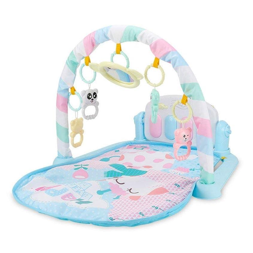 コンプライアンス反毒小康キシマ Kishima エプリー ベビーフレーム Pink ピンク KP-31090 0ヶ月~12ヶ月 出産祝い