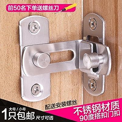 The 90 door buckle bolt barn door lock right angle bending latch hasp toilet doors and windows