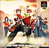 Arc the Lad III (PSOne Books) [Japan Import]