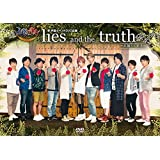 声優イベントDVD企画 「人狼バトル lies and the truth ~人狼VS王子~」