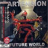 Future World by Artension