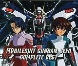 Gundam Seed Complete Best