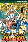 Les Chevaliers du Zodiaque : St Seiya, tome 13 par Kurumada