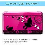 sslink ニンテンドー 3DS クリア ハード カバー Alice in wonderland(ブラック) アリス 猫 トランプ キラキラ 蝶 レース