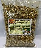 Thai Herbal Tung Sai Thong Steam Bath Sauna 200 G. X 2 Packs