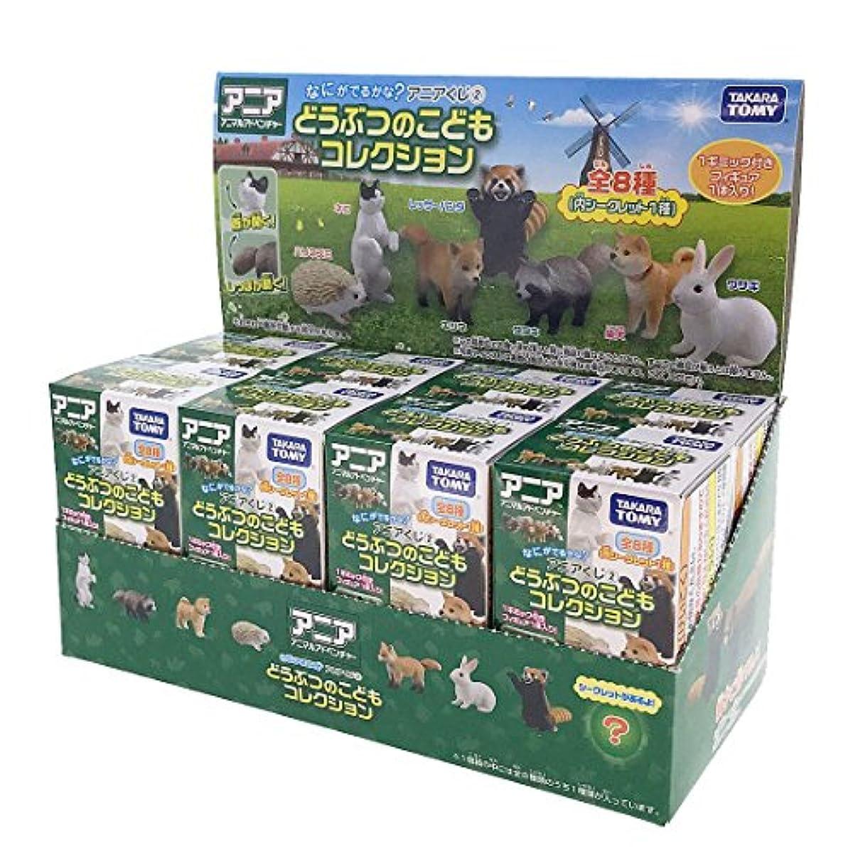 [해외] 아니아쿠지 2 동물의 아기 콜렉션 BOX