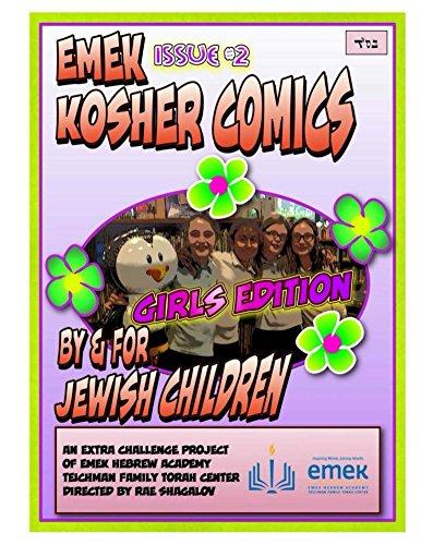 Emek Kosher Comics Girls Edition