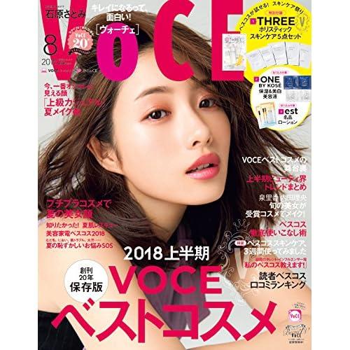 VoCE 2018年8月号 画像 A