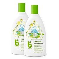 Babyganics Bubble Bath, Chamomile Verbena, 20oz, 2 Pack, Packaging May Vary