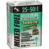 AZ(エーゼット) 25:1 混合燃料 緑 4L 刈払機などの燃料(FG014)