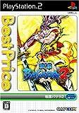 戦国BASARA 2 Best Price!