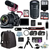 New Canon EOS Rebel 80D DSLR Camera Video Creator Kit & 55-250 IS STM Lens + Canon CarePak PLUS 13 Month Protection + Professional Accessory Bundle - Including EVERYTHING You Need To Get Started