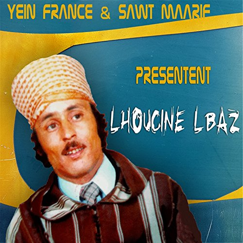 lhoussin lbaz mp3
