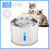 Konesky Cat Water Fountain 2.4L Cat Water Dispenser Healthy & Hygienic Drinking Fountain Super Quiet Flower Automatic Electric Water Bowl with Stainless Steel Top Lid with USB Cable (Water Fountain)