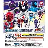 Gashapon Uchu Sentai Kyuranger Swing 02 Set