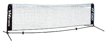 2f7417e7f6f6fd ヨネックス(YONEX) テニス キッズ用簡易ネット ポータブルキッズテニスネット AC344