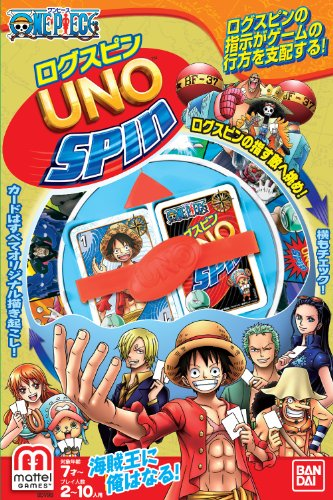 ONE PIECE ROGU SPIN UNO SPIN