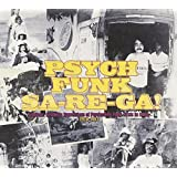 Psych-Funk Sa-Re-Ga! Seminar: Aesthetic Expressions Of Psychedelic Funk Music In India 1970-1983