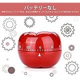 Acogedor トマト型のタイマー キッチン用品 60分計カウントダウン 多機能の台所用品 簡単操作 可愛いトマト型 良いキッチンの装飾品 (大号7.2*5.5cm)